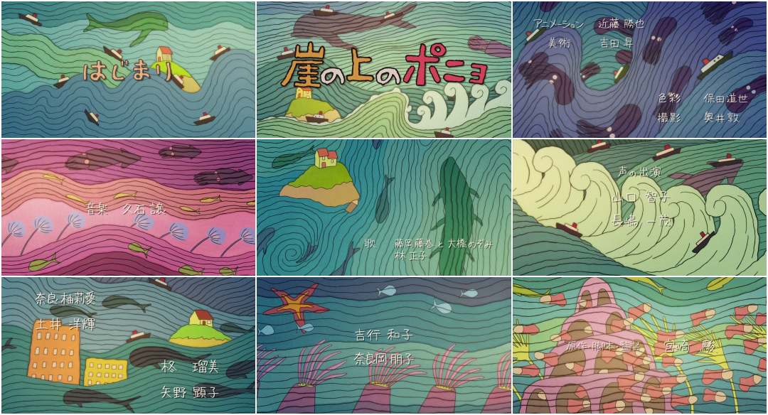 Ponyo 2008 Art Of The Title